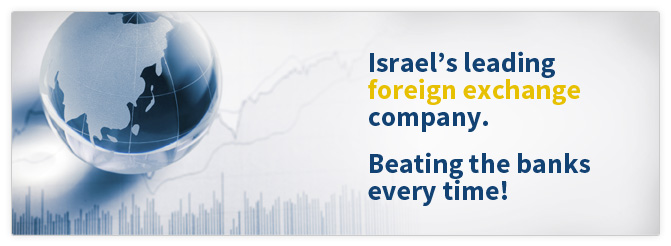 Forex israel exchange rate